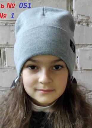 Стильная молодежная шапка с отворотом, двойная, с нашивкой бре...