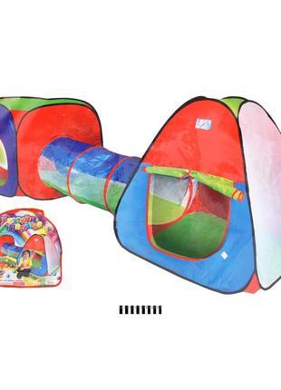 Детская игровая палатка 999-148