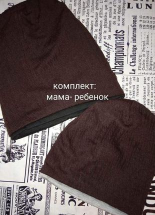 Комплект из двух шапок маме и ребенку