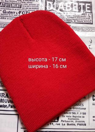 Шапка для ребенка, детская вязаная однотонная демисезонная шапка