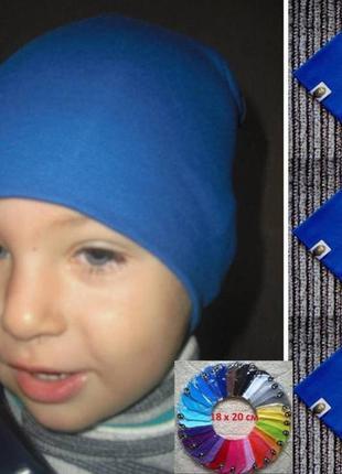 Детская однотонная весенняя шапка, трикотаж