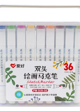 Набор скетч-маркеров Aihao 36 цветов (PM-508-36)