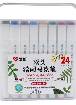 Набор скетч-маркеров Aihao 24 цвета (PM-508-24)
