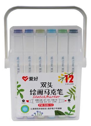 Набор скетч-маркеров Aihao 12 цветов (PM-508-12)