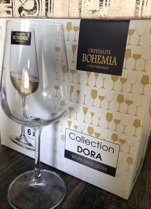 Набор бокалов для вина Bohemia Dora (Strix) 360 мл