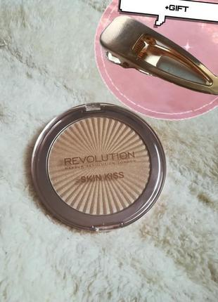 Хайлайтер makeup revolution skin kiss golden kiss