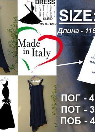 Очаровательное! маленькое черное платье/ little black dress