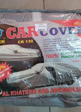 Авто-тент Car Cover CR 130 размер xl 1