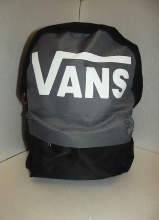 Новый мужской, подростковый рюкзак