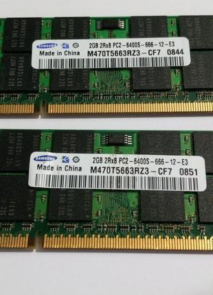2Gb DDR2 Samsung PC2 6400s 800MHz для ноутбука
