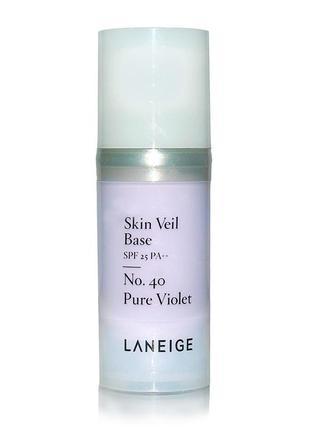Шелковая база под макияж laneige skin veil base #no.40 pure vi...