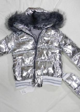 Куртка дутик серебро с мехом