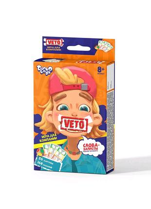 Настольная игра Veto