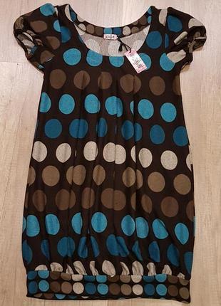 Платье-туника kuch