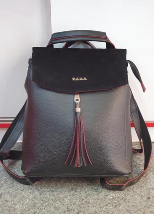 Стильная женская сумка-рюкзак/молодёжный рюкзак
