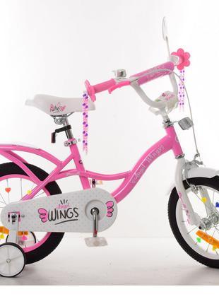 Велосипед детский двухколесный PROF1 12Д. (SY12191)