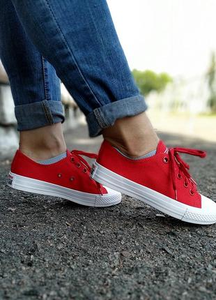 Converse all star red-white