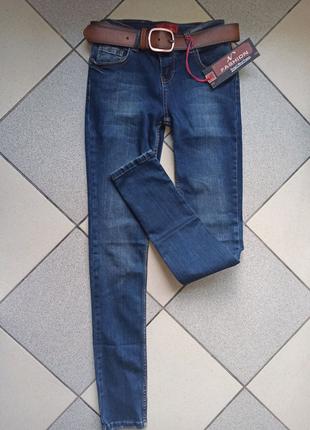 Женские шикарные джинсы с поясом