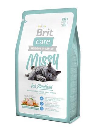 Сухий корм для кішок Brit Care Missy for Sterilised 7кг