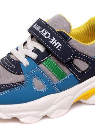 Яркие кроссовки на липучках с супинатором для мальчика наложка...