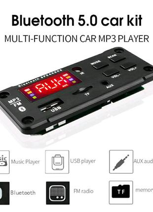 Встраеваемый MP3 плеер с bluetooth и FM радио. USB, MP3, Bluetoot