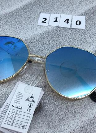 Солнцезащитные очки с небесно - голубыми линзами  к. 2140