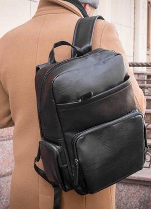Мужской рюкзак кожаный  портфель