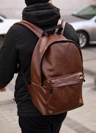 Рюкзак кожаный мужской коричневый
