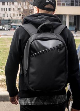 Мужской рюкзак портфель ранец