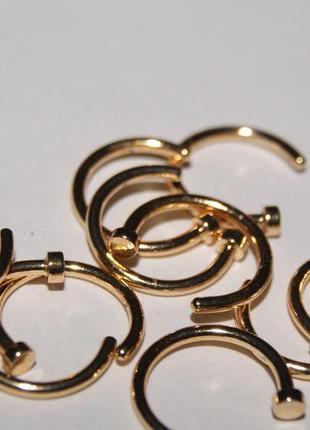 Пирсинг кольцо в нос с фиксатором 8 мм