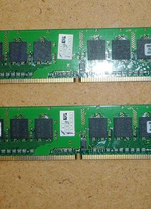 Память DDR2 - 1 GB. 2х512.