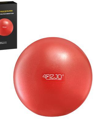 Мяч для пилатеса, йоги, реабилитации 4FIZJO Red 22 см 4FJ0138 SKL