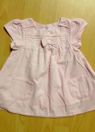 Вільветве плаття