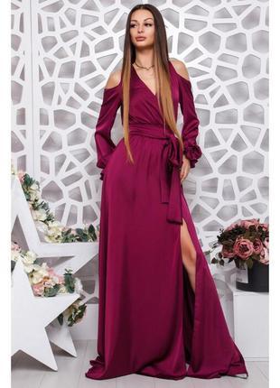 720.   вечернее платье из шелка