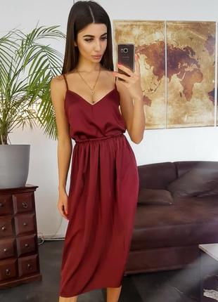 721.   вечернее платье из шелка