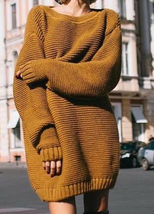 Горчичный свитер крупной вязки