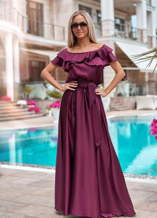 728.   вечернее платье из шелка