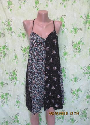 Лёгкая свободная туника-платье/можно для беременных