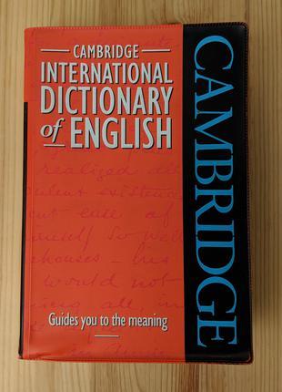 Толковый словарь английского языка Cambridge International Dictio