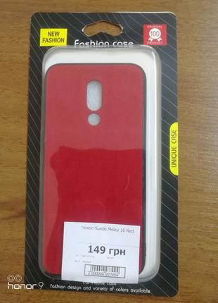 Бампера к Meizu 16 red 2 шт, Xiaomi redmi 4, плёнка Huawei Y5 201