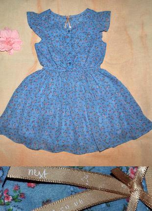 Легкое нарядное платье в цветочек для девочки р.104