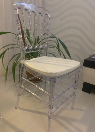 Аренда мягкой белой подушки на стул, аренда сидушки, сидений