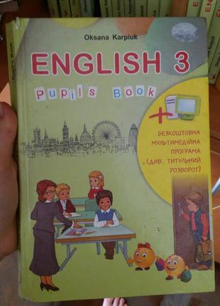 Учебник Английского языка 3 кл. О.Карпюк.