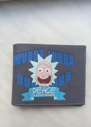 "Гаманець ""Rick and Morty"""