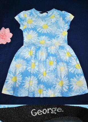 Платье в ромашки для девочки р.104