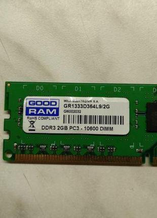 Оперативная память Goodram DDR3-1333 2048MB PC3-10600 GR1333D364L