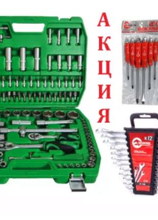 АКЦИЯ! на набор инструментов головок, ключей 108+12+6 отверток
