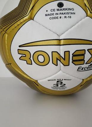 Легкий футбольний м'яч Grippy Ronex Excellent(TWELVE)
