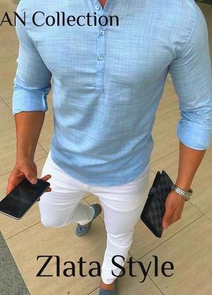 Мужская голубая модная рубашка