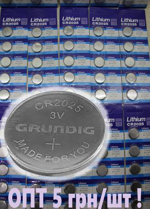 Батарейки CR2025 таблетка 3V Lithium GRUNDIG, аналог CR2032